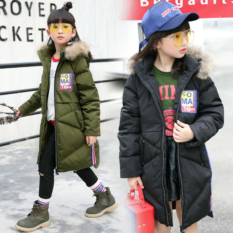 Girls White Duck Down Jackets and Coats Children Winter Clothing Fashion Kids Girls Long Coat Faux Fur Hooded Jacket 2017 kids clothes children jackets for boys girls winter white duck down jacket coats thick warm clothing kids hooded parkas coat