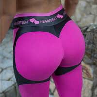 SVOKOR de cintura alta mallas de fitness para mujeres corazón moda Push Up Sexy tobillo longitud pantalones elasticidad polainas de las mujeres