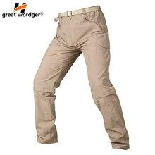 New Camouflage Tactical Pants Men Splice Elastic Cargo Pants Climb Hiking Military Quick Dry Pants Combat SWAT Trousers цены онлайн