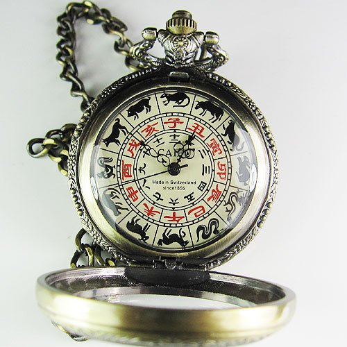 Luxury Rare Antique Chinese Zodiac Bronze Mechanical Pocket Watch Free Shipping