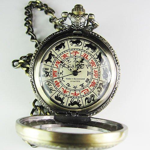 Luxury Rare Antique Chinese Zodiac Bronze Mechanical Pocket Watch Free Shipping