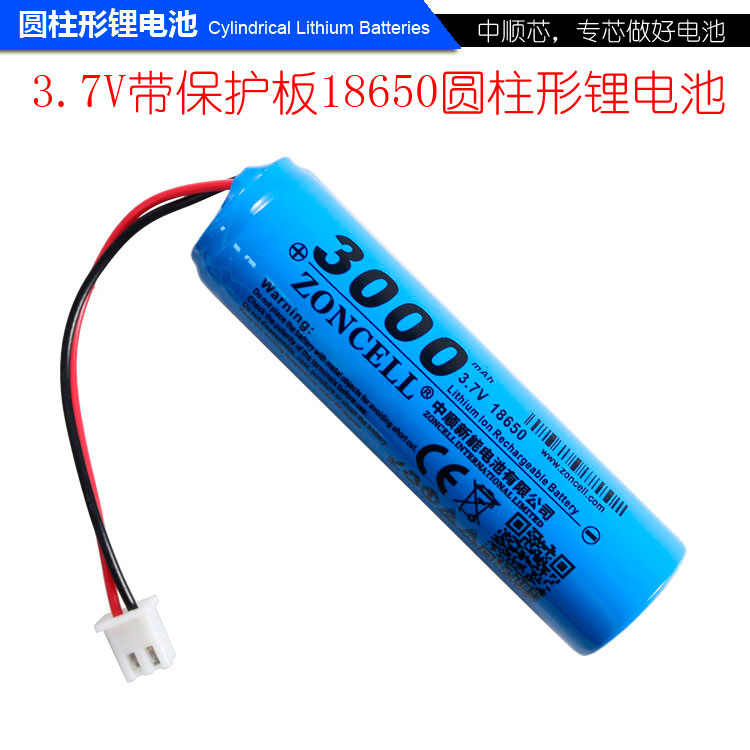 shenzhen technology 3000mah 18650 3.7v lithium polymer battery li po ion lipo rechargeable batteries for loudspeaker/flashlight