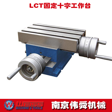 Cross Table Lct Fixed Small Milling Machine Lathe Home Household Metal