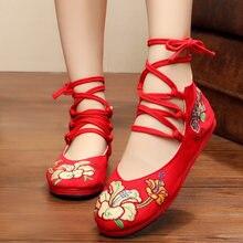 b2d84ea599c 2019 de las mujeres del verano flor bordado zapatos de plataforma plana de  chino damas de confort casual tejido denim zapatillas.
