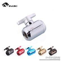 Bykski водные клапаны ручная затяжка сливной переключатель клапана алюминиевые ручки для жесткие трубы B-DV-CEV2