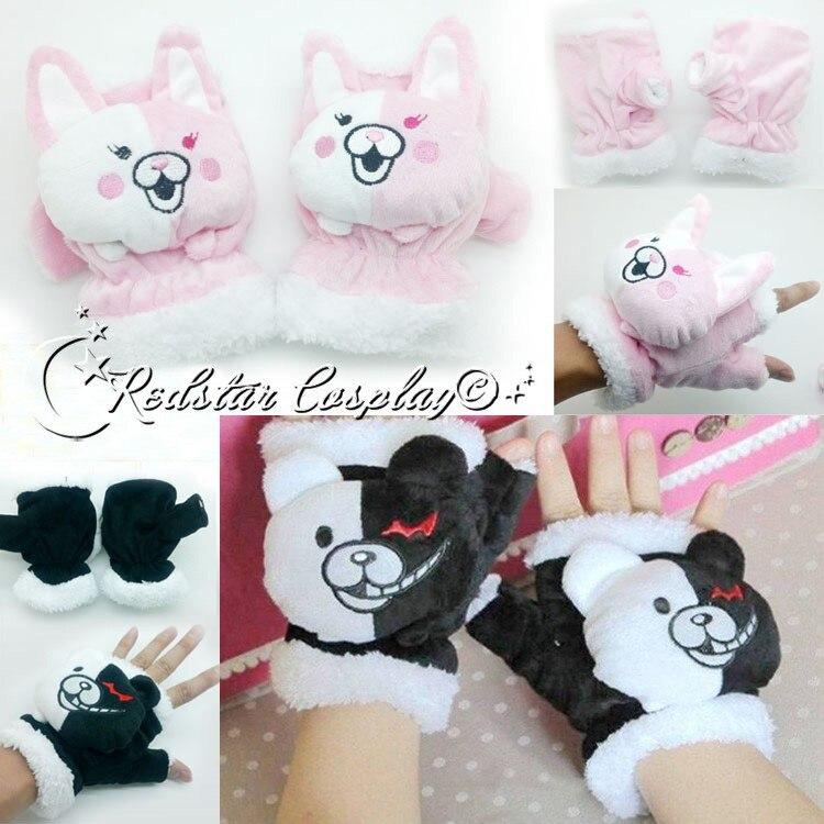 Monomi Mitten Rabbit 2 colors Dangan Ronpa Cosplay Gloves Zero Monokuma Bear