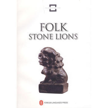 Folk Stone Lions Language English Paper Book Keep On Lifelong Learn As Long As You Live Knowledge Is Priceless And No Border-165