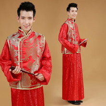 Chinese Male Wedding Dress Men Tang Suit Male Chinese Red Robe Chinese Traditional Folk Costume Bridegroom Costume 89