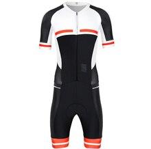 Mtb pro team skinsuit cycling men 2018 summer short sleeve bike mtb bicicleta sets rennrad trikot set herren