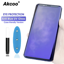 Akcoo S10 Plus screen protector with EYESIGHT PROTECTION function for Samsung S8 9 10e Note 8 anti blue ray UV glass film