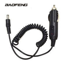 Câble de chargeur de voiture pour Baofeng talkie-walkie UV-5R UV-5RE 5RA Base Radio Portable allume-cigare fente 12V cordon d'alimentation cc(China)