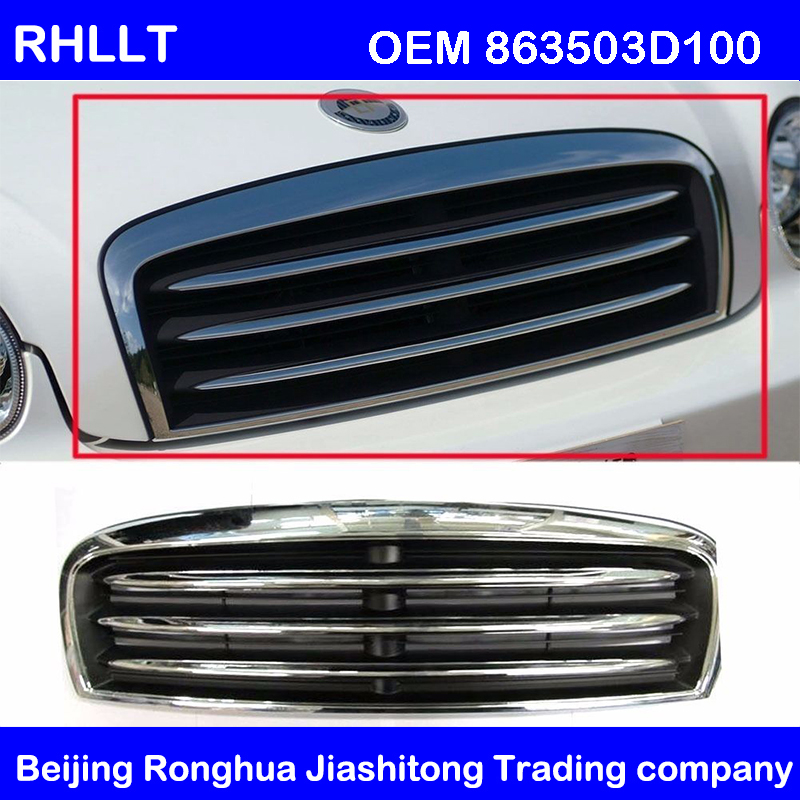 Genuine OEM 863503D100 Front Radiator Grill For Hyundai Sonata EF 2002-2005