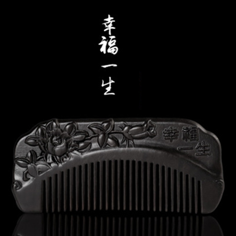 Professional Health Care Comb Anti-static Massage Black Sandalwood Comb Handmade Beauty Hair Brush large panel natural wooden airbag massage hair health care comb wood black