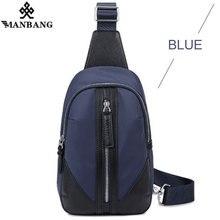 Manbang новые туфли в индивидуальном стиле Мужчины Грудь сумка 2017 Мода Досуг сплошной один сумка синий/черный/кофе MBJ2880L