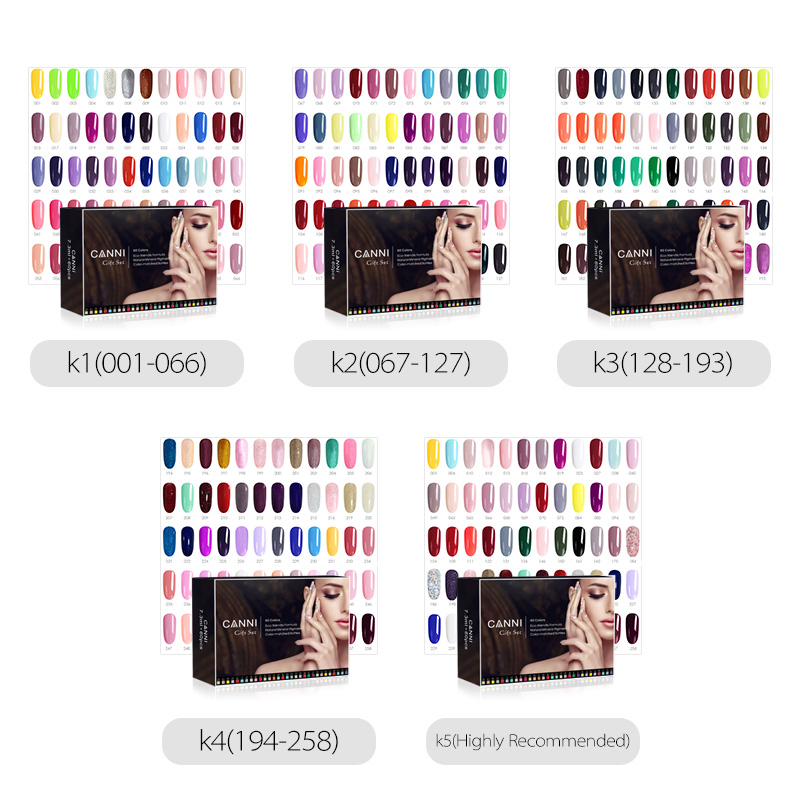 30917k-盒子5组色