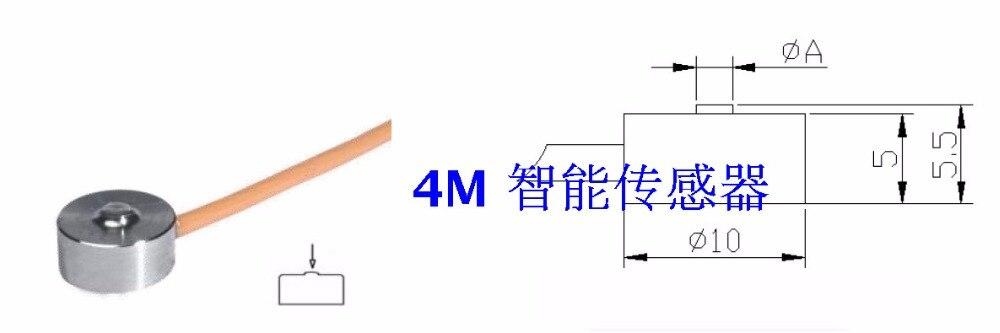 High precision miniature force measuring sensor Cylindrical force measuring sensor Weighing force sensor 4MFS-02High precision miniature force measuring sensor Cylindrical force measuring sensor Weighing force sensor 4MFS-02
