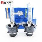 2 Pcs/pair HID Xenon bulb D2S D2R Headlight Bulb 12v 35w 4300K 6000K