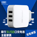 Condado de Carregamento Rápido 5 V 3.4A Portas USB Início de Viagem Carregador de Parede AC Carregador Adaptador Para Telefone Celular Tablet (Plug UE)