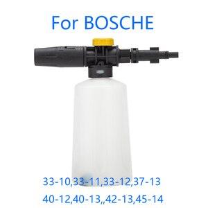 Image 3 - Seife Schäumer Gun/Schnee foam lance Düse/schaum generator/Auto Waschen Shampoo Sprayer für BOSCHE Hochdruck washer