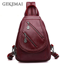 Fashion Double Zipper Women Backpack Women's Leather Backpacks Female School Shoulder Bags for Teenage Girls Travel Bagpack Sac цены онлайн