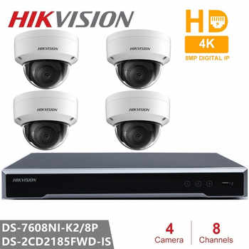 Hikvision H.265 IP Camera Video Surveillance Kits 4pcs 8MP IP Camera + Embedded Plug & Play 4K NVR 8CH 8POE 2SATA 8MP Resolution - DISCOUNT ITEM  40% OFF All Category