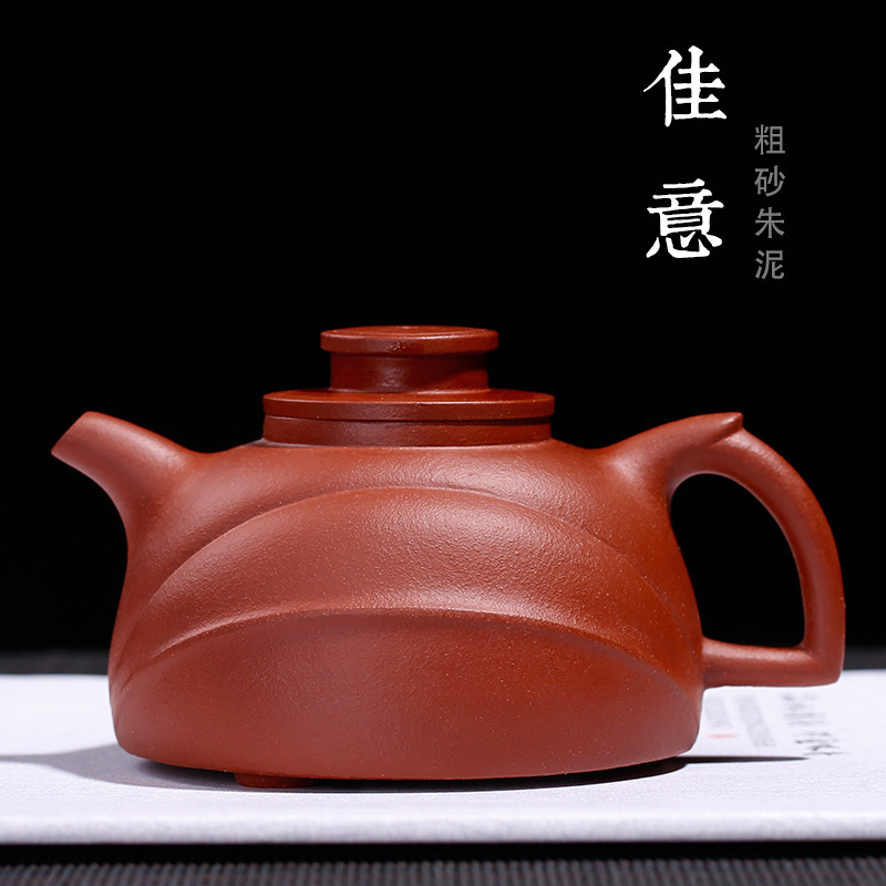 and Cinnamous Mud Jiayi Teapot Ribbon Whole Hand-made Teapot State Engineering Chen Jianming Whole Hand-made Teapotand Cinnamous Mud Jiayi Teapot Ribbon Whole Hand-made Teapot State Engineering Chen Jianming Whole Hand-made Teapot