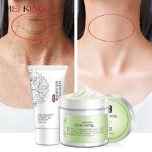 MEIKING маска для шеи крем для ухода за кожей отбеливающее, омолаживающее воздействие увлажняющий уход укрепление уход за шеей набор по уходу за кожей 180 г