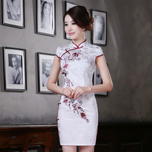 Free Shipping New Style Cheongsam Dress Spring Literature Chinese Traditional Dress  Fashion Slim Dress