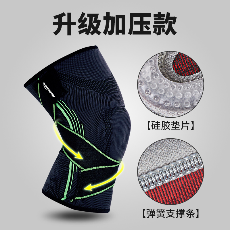Play basketball sport knee male mountain running gear thin shin guards riding gear knee warm woman with badminton