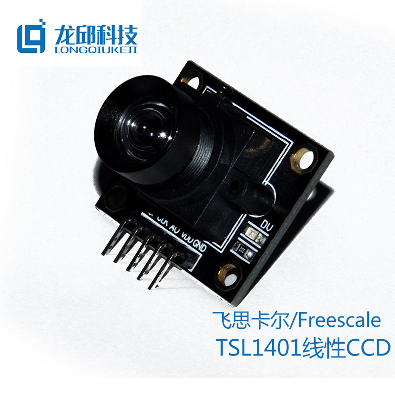 TSL1401 linear array linear CCD module eleventh smart car photoelectric Group official inspection карта памяти other 100% 8 16 32 64 sd 10 4 tf new