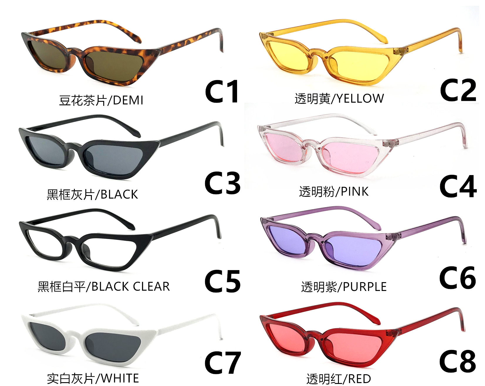 b2a0500fbd Detail Feedback Questions about Wholesale 8pcs lot 2018 Fashion Retro Small Sunglasses  Women Sun Glasses Sonnenbrille Lunette De Soleil Oculos De Sol ...