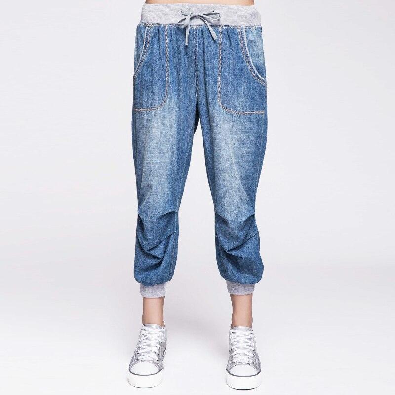 SuperAen Europe Women Jeans Calf-length Pants Loose Pluz Size Jeans Elastic Waist Fashion Casual Wild Harem Pants 2017 New Jeans