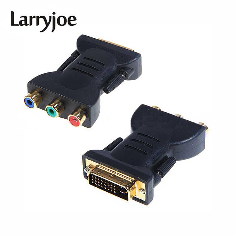 Larryjoe זהב מצופה DVI מתאם DVI-I 24 + 5 זכר 3 RCA רכיב תצוגת מתאם מחשב HDTV מקרן מחברים