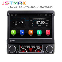 JSTMAX 7 Inch One Din Car DVD GPS Player Quad Core 2G RAM Retractable TouchScreen Android 6.0 Wifi 4G GPS Bluetooth