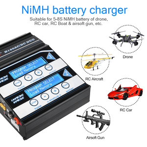 Image 4 - HTRC H120 10A Battery Charger AC DC Dual Ports Discharger For Lilon/LiPo/LiFe/LiHV/NiCd/NiMH/PB Battery RC Balance Charger