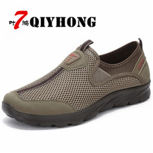 2018 New Super Comfortable High-End Men'S Shoes New Arrival Summer Breathable Mesh Shoes Men'S Adult Shoes Walking Casual