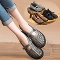 Slip On Shoes Pure Color Cowhide Hollow Out Women's Shoes Tribe Style Sandals Single Shoes Lightweight Breathable