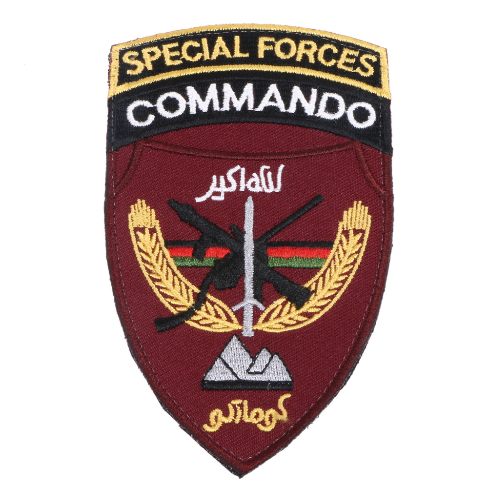 US Special Forces Commando Badge Pathc -36348