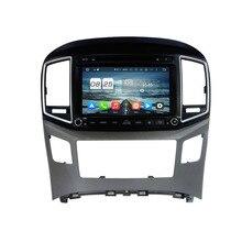 RAM 2GB ROM 32G Octa Core Android 6.0 Fit Hyundai H1 2016 – Car DVD Player Navigation GPS Radio