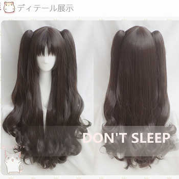 Game Fate/Stay Night Rin Tohsaka 80cm Long Curly Brown Ponytail Heat Resistant Hair Cosplay Costume Wig + Track + Wig Cap - DISCOUNT ITEM  0% OFF All Category