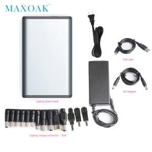 Image 4 - MAXOAK портативное зарядное устройство 50000 мАч 6 выходных портов 12 В/а пост. Тока 20 В/5 А портативное зарядное устройство для ноутбука, планшета, планшетов