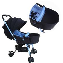 Детская коляска, универсальная, для ног, для буксировки, зонтик, для ног, с карманами, дикая, универсальная тележка, аксессуары, длинное сиденье, удлиненная педаль