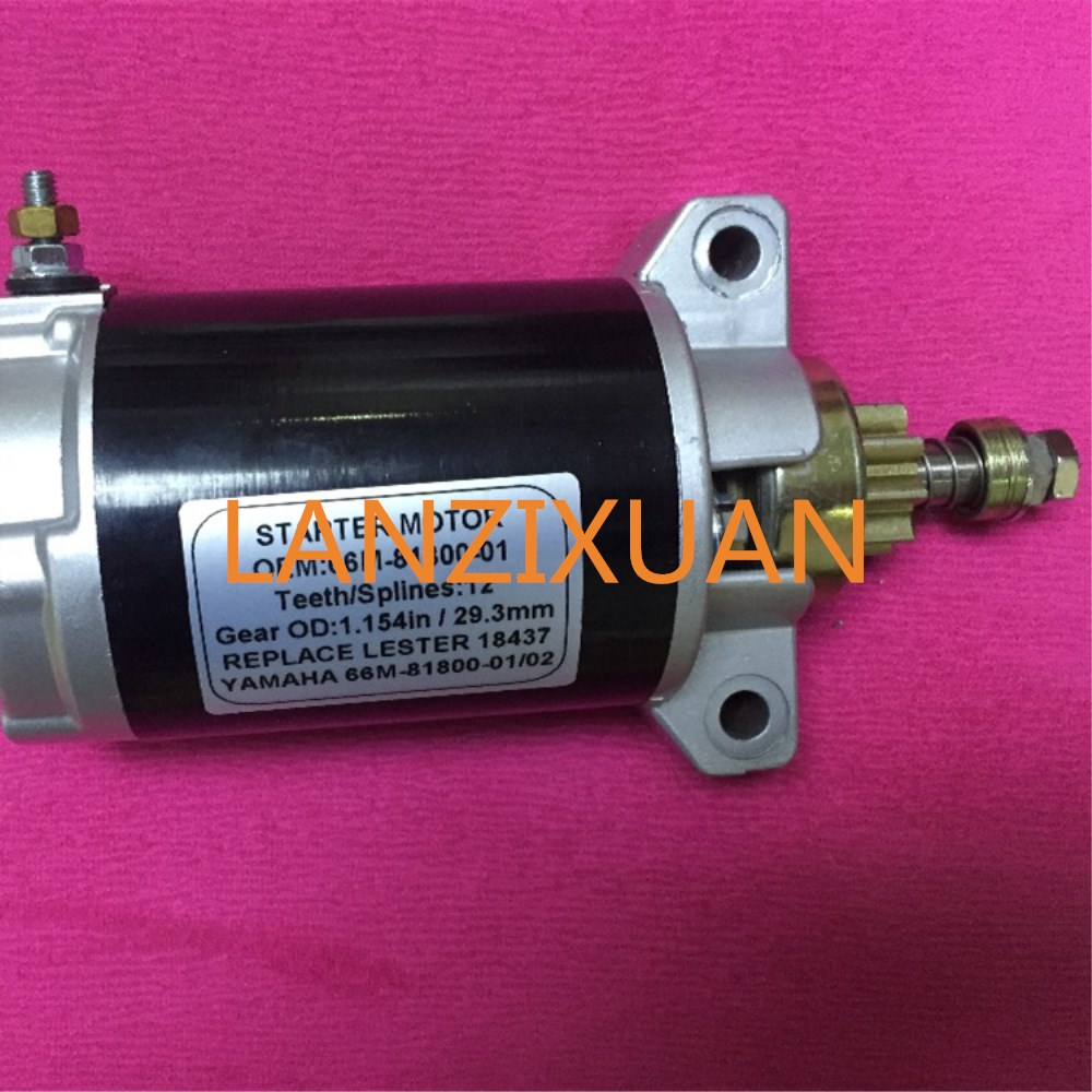 NEW OUTBOARD STARTER FITS YAMAHA OUTBOARD MARINE F15ESH 98-99 66M-81800-01 66M8180000