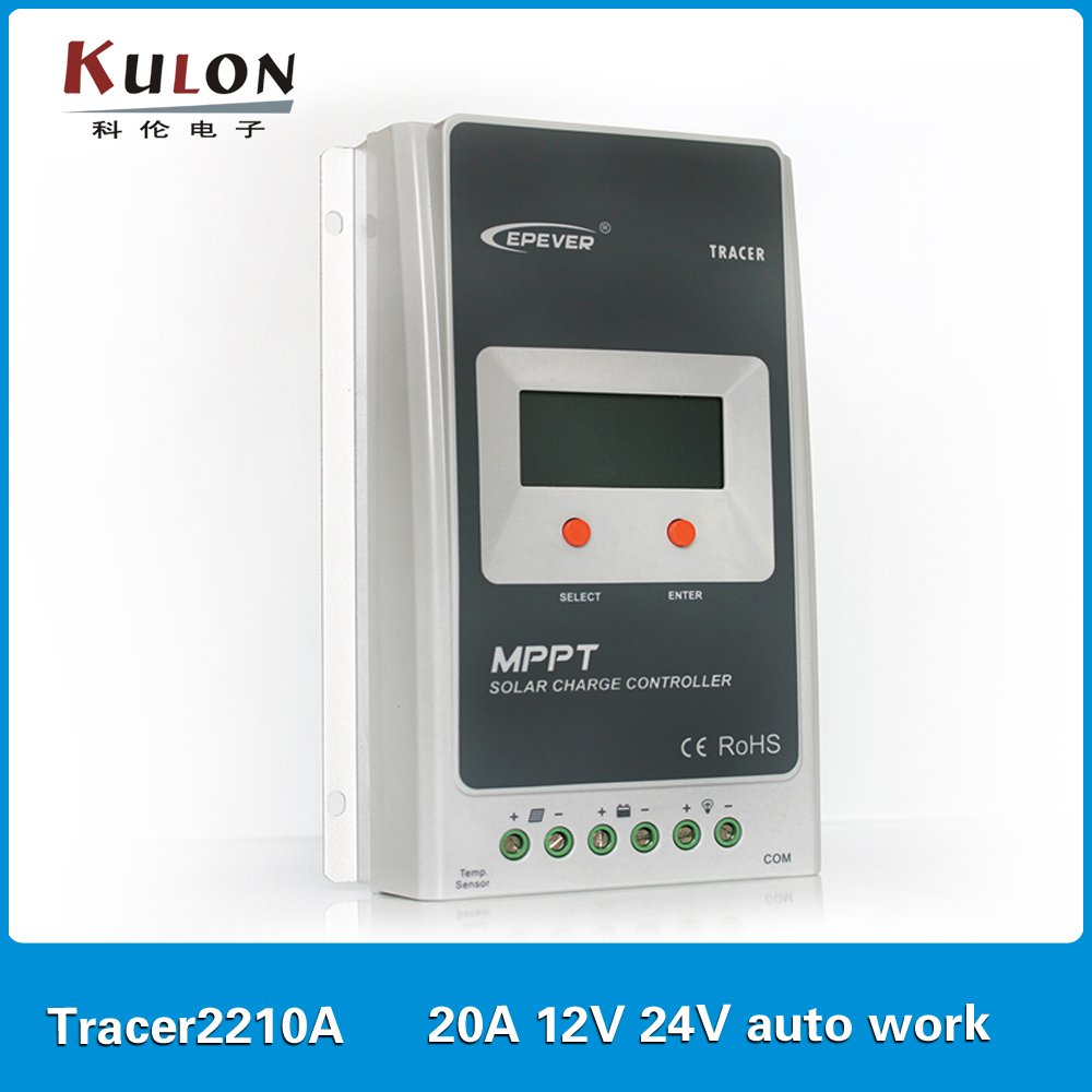 EPever 20A MPPT Solar Charge Controller Tracer2210A 20A 12V 24V auto work 100VDC input 20a 12 24v solar regulator with remote meter for duo battery charging