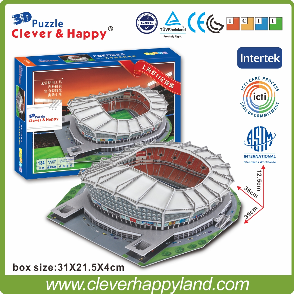 buy clever happy 3d puzzle china fc stadium 3d puzzle model paper shanghai. Black Bedroom Furniture Sets. Home Design Ideas