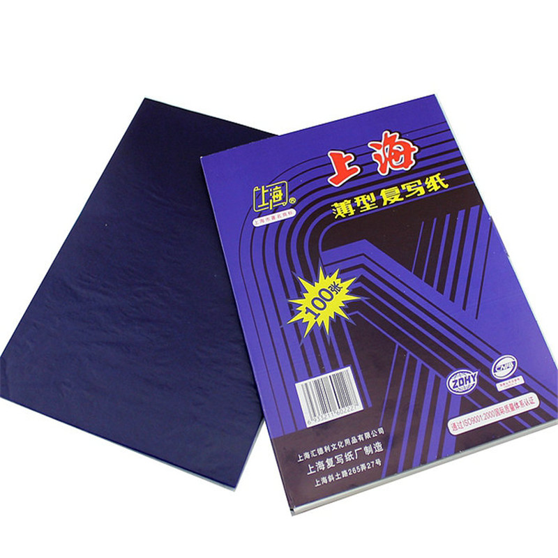 16 k copy paper model 222 16 open writing paper blue carbon paper 100 sheets of paper/pack office stationery learning goods