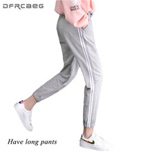 Купить с кэшбэком Cotton Harem Pants Woman Side Striped 2018 Summer Fashion Casual Ankle-Length Women's Tracksuits Trousers Loose Girl Sweatpants