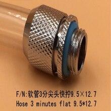 2 개/몫 G1/4 컴퓨터 물 냉각 3 얇은 호스 빠른 트위스트 9.5*12.7mm 특수 물 파이프 파이프 조인트