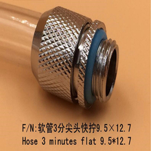 2pcs/lot G1/4 Computer water cooling 3 thin hose quick twist 9.5*12.7mm Special water pipe  pipe joint