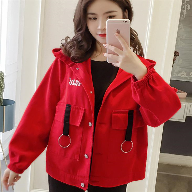 Women Windbreaker   Jacket   Female solid Patchwork Hooded   Jacket     Basic     Jackets   5 Colors Block Coats For Women HC125